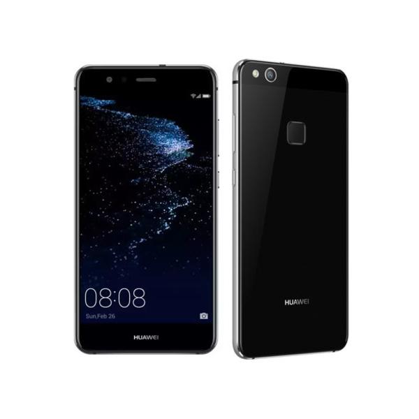Huawei P10 Lite - Black (P10LITEW-B-C)