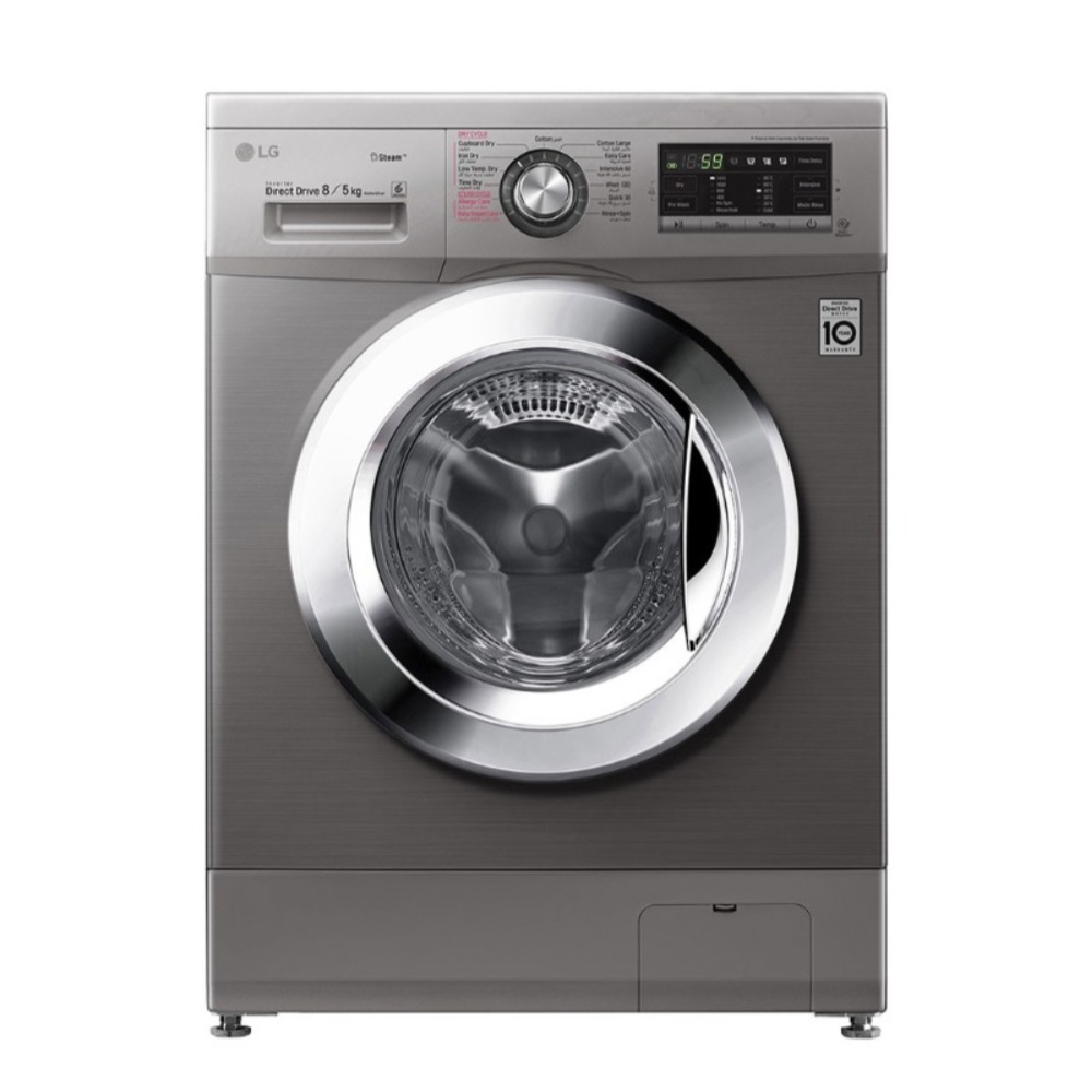 LG Washer & Dryer, 8 /5 Kg, 6 Motion Direct Drive, Steam Technology, Smart Diagnosis FH4G6TDG6
