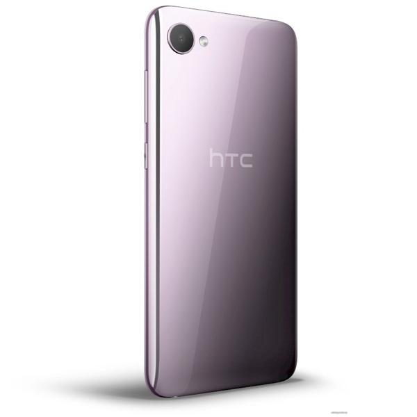 HTC Desire 12 Dual SIM - 32GB, 3GB RAM, 4G LTE, Warm Silver 99HAPD019-00