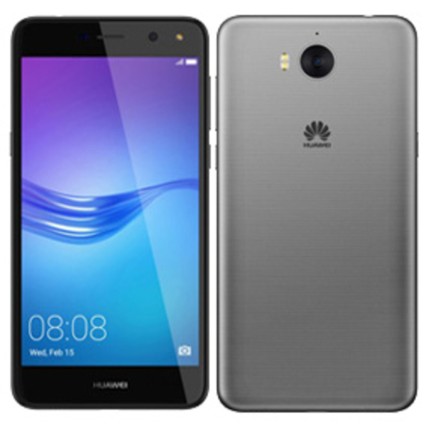 Huawei Y5 II 2017 - Grey  (Y5IIIW-GY)