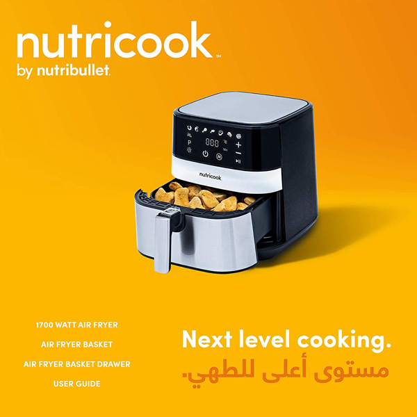 Nutricook Rapid Air Fryer by Nutribullet - 5.5 Liters, 1700 Watts, Silver/Black (NC-RAF55)