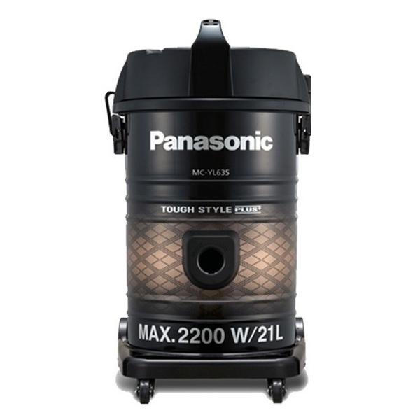 Panasonic Drum Vacuum Cleaner 2200W (MCYL635)