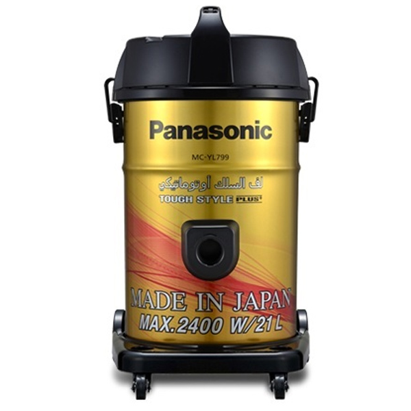 Panasonic Vacuum Cleaner 2400W (MCYL799)