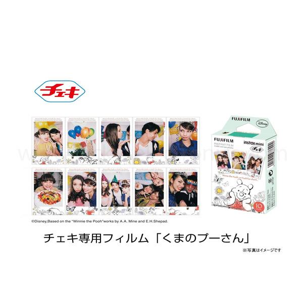 Fujifilm Instax Mini film 10 sheets (Winnie the Pooh) INSTAXMINI10-WINNIE