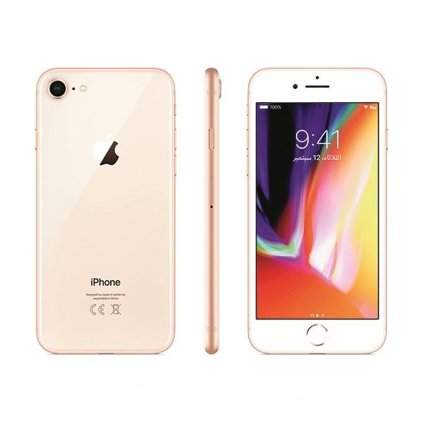 Apple iPhone 8  256GB - Gold (IP8-256GBGD-EC)