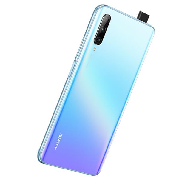 HUAWEI Y9s Dual SIM Breathing Crystal 6GB RAM 128GB 4G LTE (Y9SW-128GBBC)