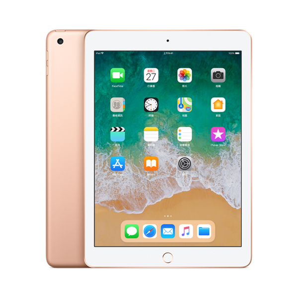 Apple iPad 6th Gen (2018) WiFi + Cellular 32GB - Gold (MRM02AE/A)