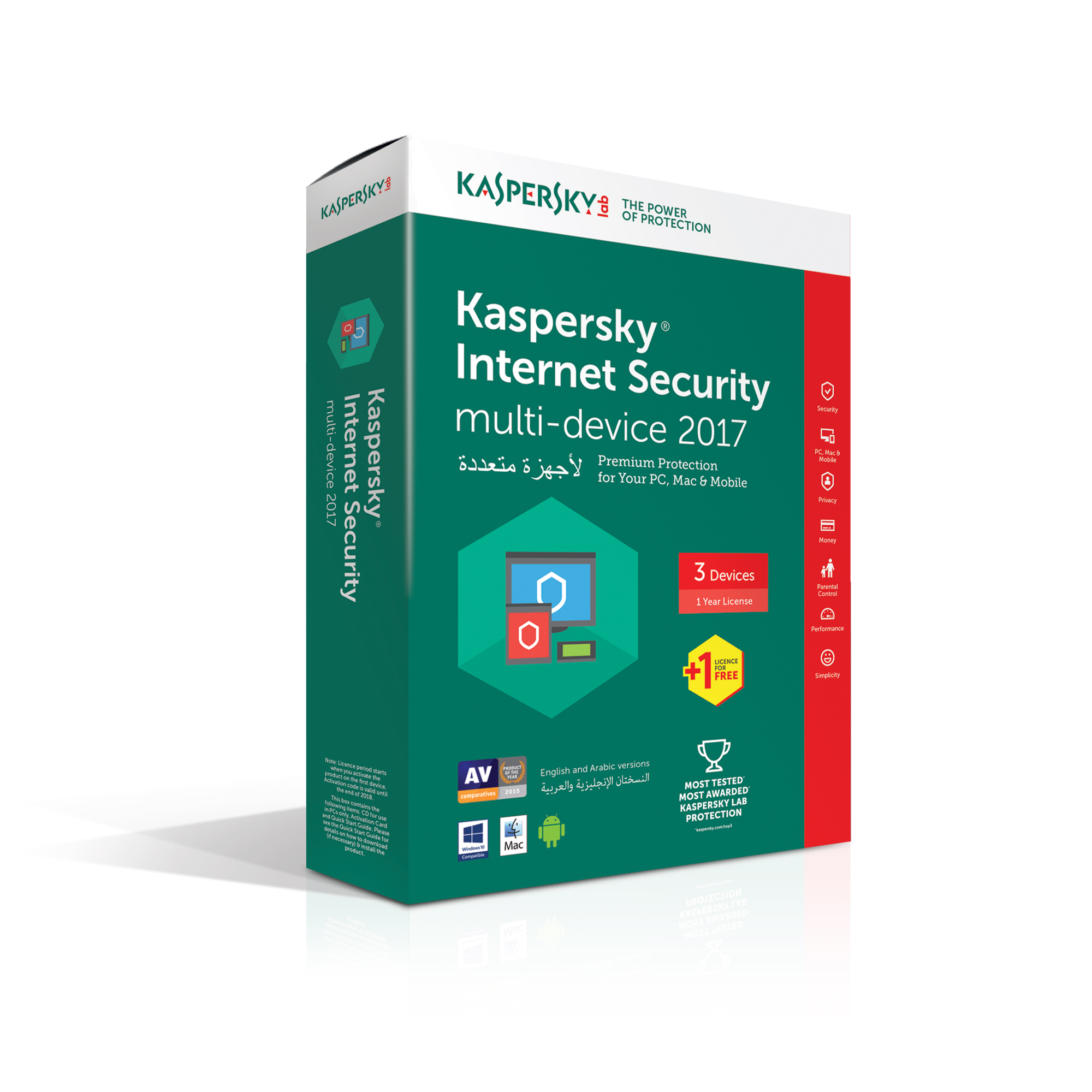 KASPERSKY SOFTWARE / INTERNET SECURITY MD 2017 3+1 USER (KIS4PCRT2017)