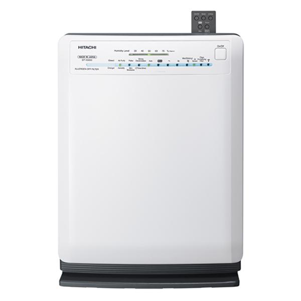 Hitachi Air Purifier (EPA5000)