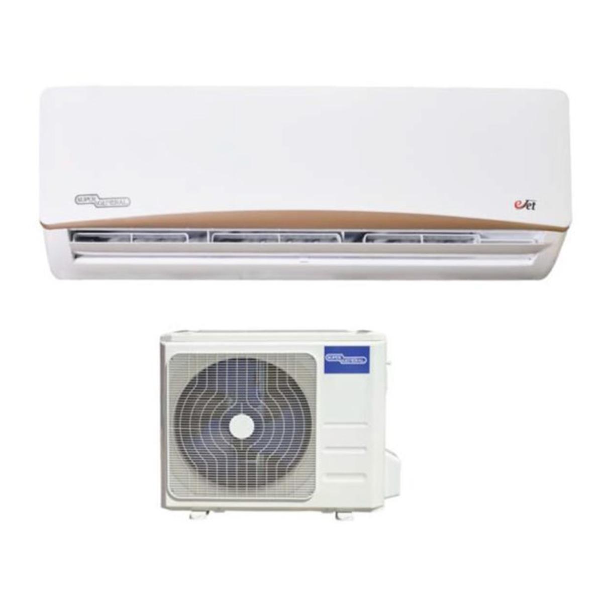 Super General Split Rotary Air Conditioner 2 Ton (SGS245GE)