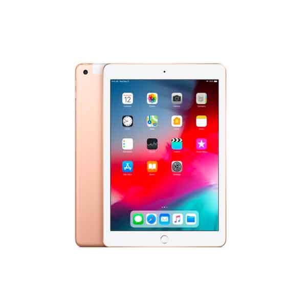 Apple iPad mini Wi-Fi 64GB - Gold (MUQY2AE/A)