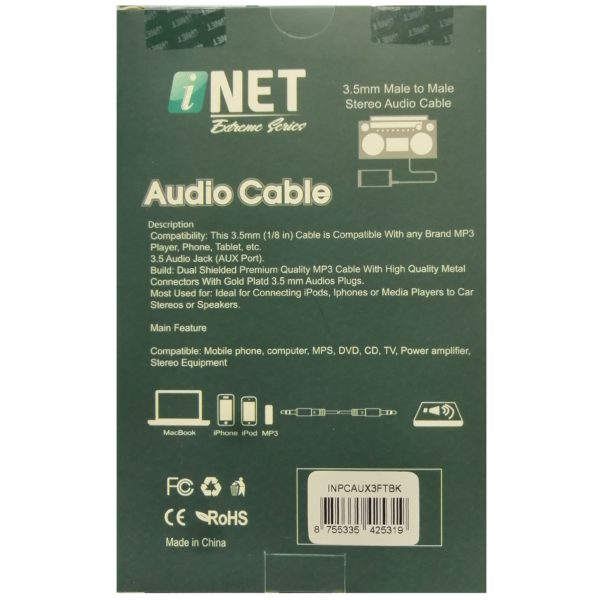 INET AUX AUDIO CABLE 1M WITH Adaptor-BK INPCAUX3FTBK