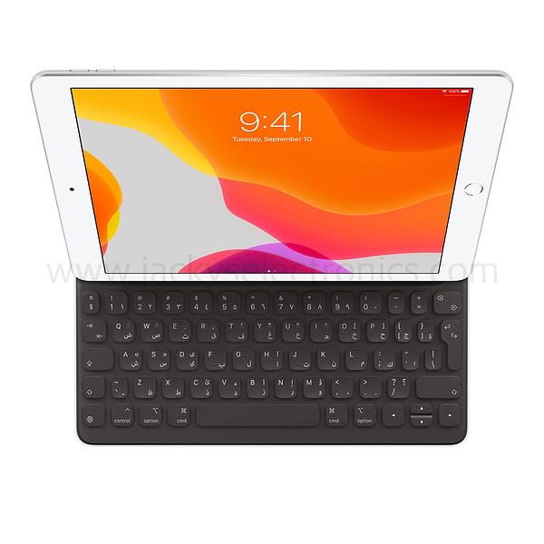 Apple Smart Keyboard for iPad 7th generation) and iPad Air 3rd generation - Arabic (MX3L2AB/A)
