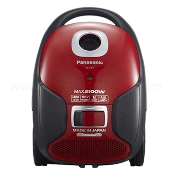 Panasonic Vacuum Cleaner, 1400W (MCCG520R)