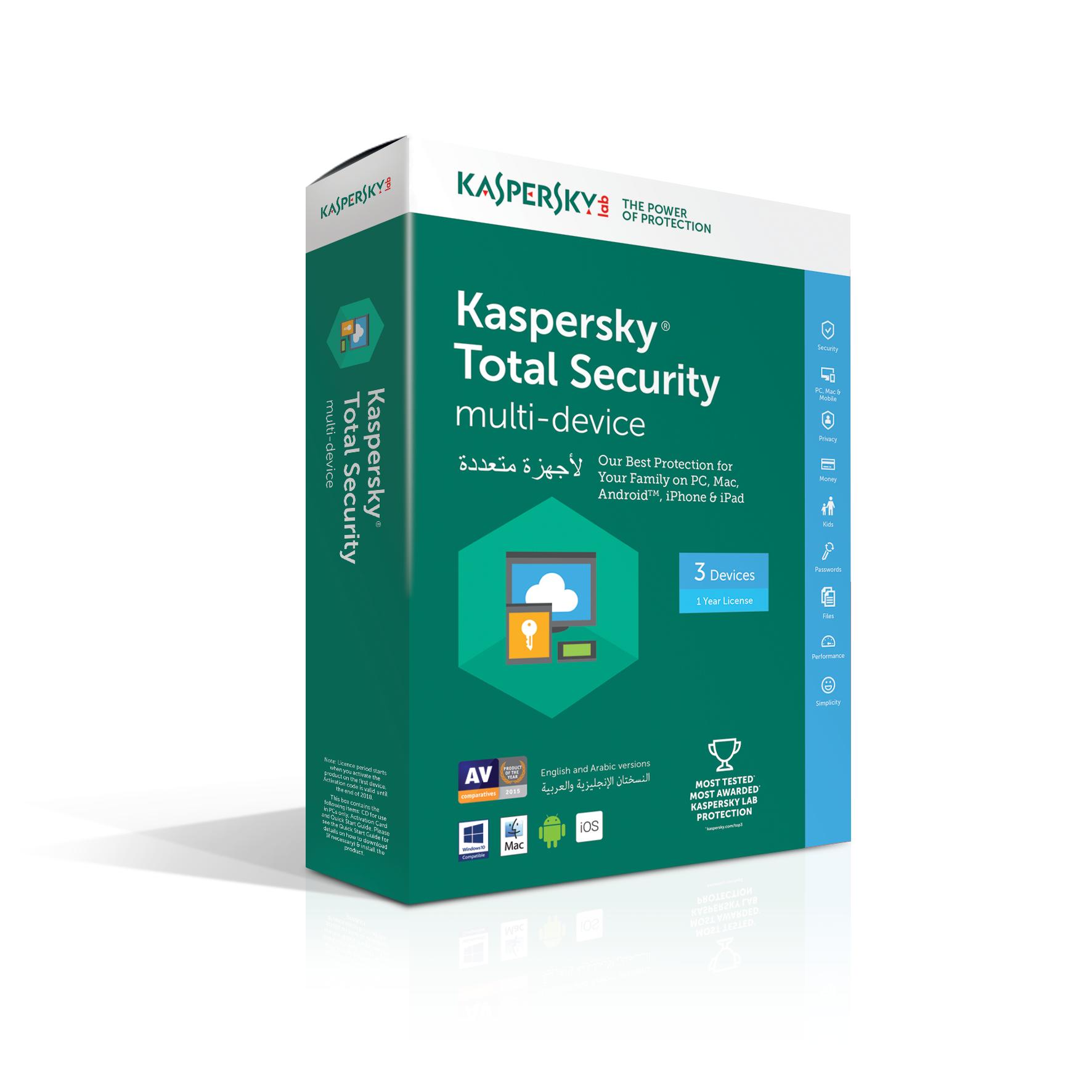 KASPERSKY SOFTWARE / TOTAL SECURITY - 3 USER (KTSMD3USER)
