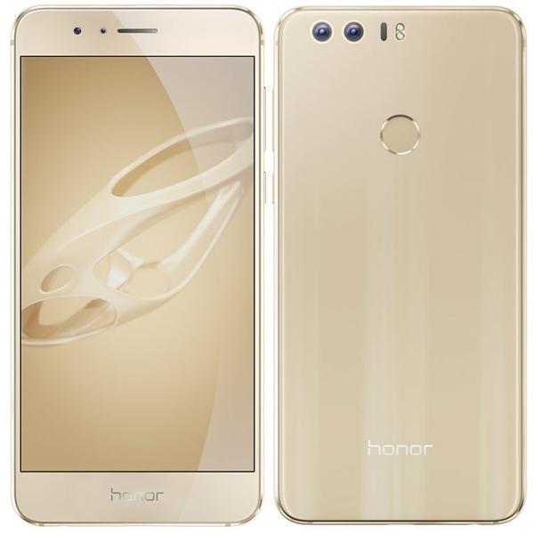Huawei Honor 8 - Gold (HONOR8W-GD)