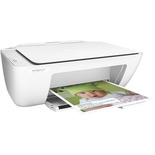 HP Deskjet 2130 All-in-One Printer (DJ2130)