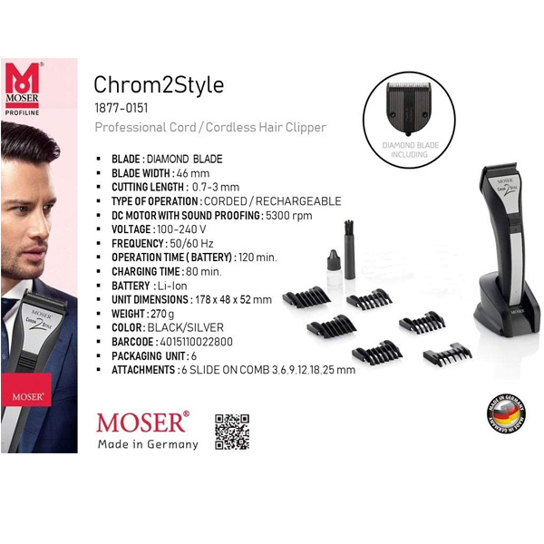 Moser Professional Cord/Cordless Clipper Chrom2Style (1877-0151)
